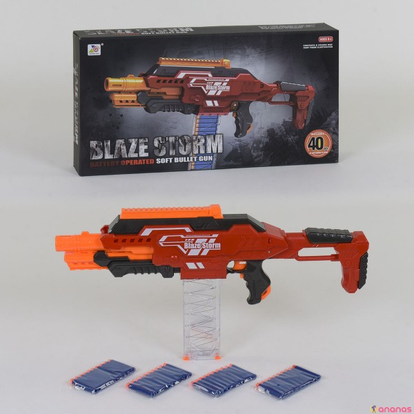 Бластер, ZC7100