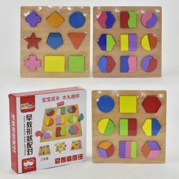 Деревяння игра, 555-279