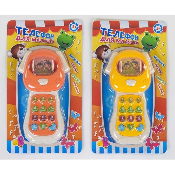 Детский телефон W011