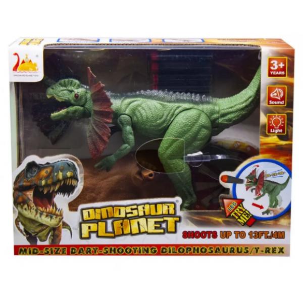 Динозавр интерактивный RS6185/6