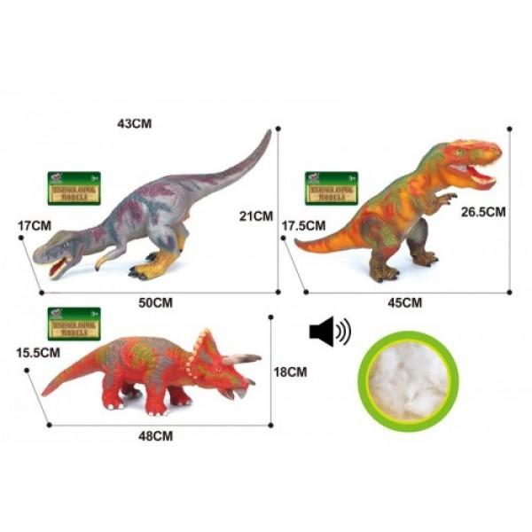 Динозавр музыкальный Q9899-520A