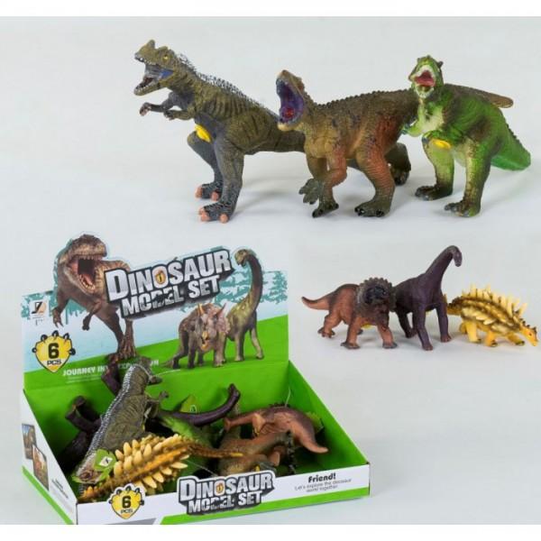 Динозавр мягкий JZD-77/1