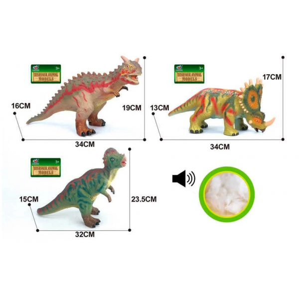 Динозавр Q9899-509A