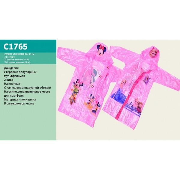 "Дождевик, ""Minnie""Frozen"", CL1765"