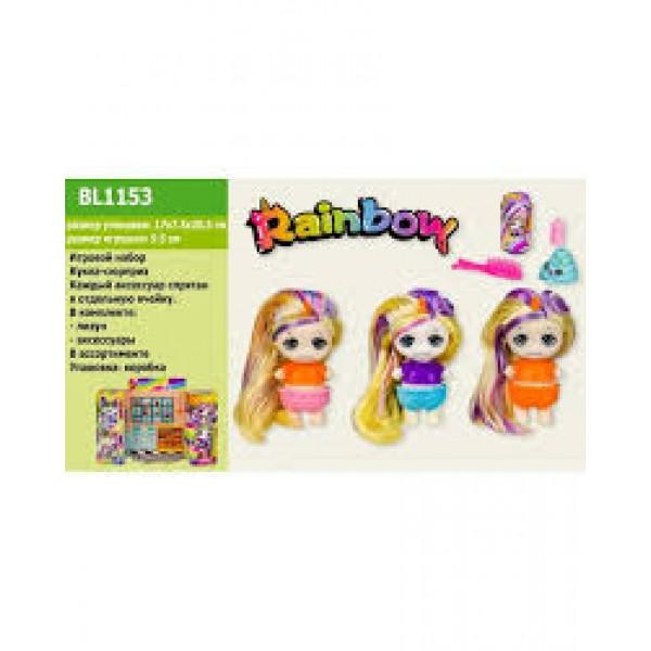 Игровой набор Rainbow, BL1153