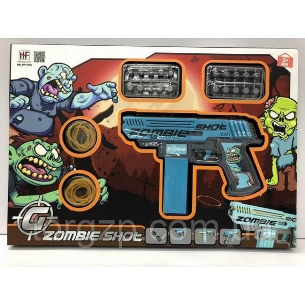 Игровой набор Zombie Shot, NF170A