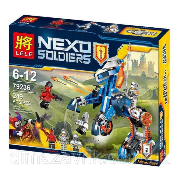 """Конструктор """"NEXO KNIGHTS"""", 79236"""