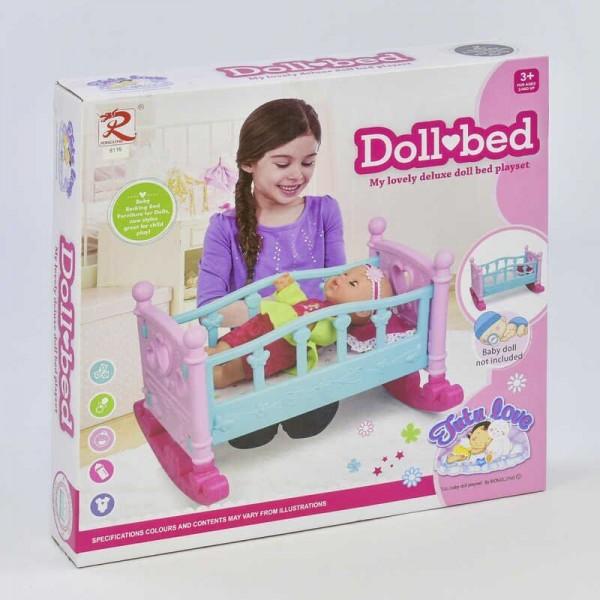 Кроватка-качалка для кукол, 8119