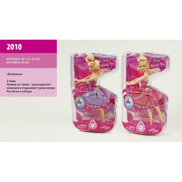 """Кукла """"Барби"""", 2010, """"Балерина"""""""