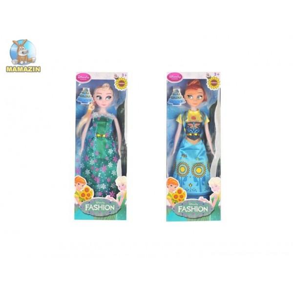 """Кукла """"Frozen"""", 699-105H/106H"""