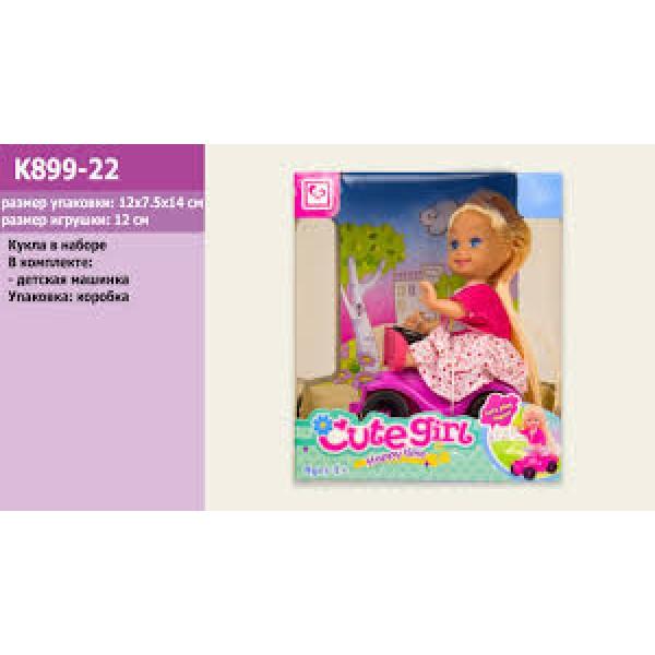 Кукла, K899-22