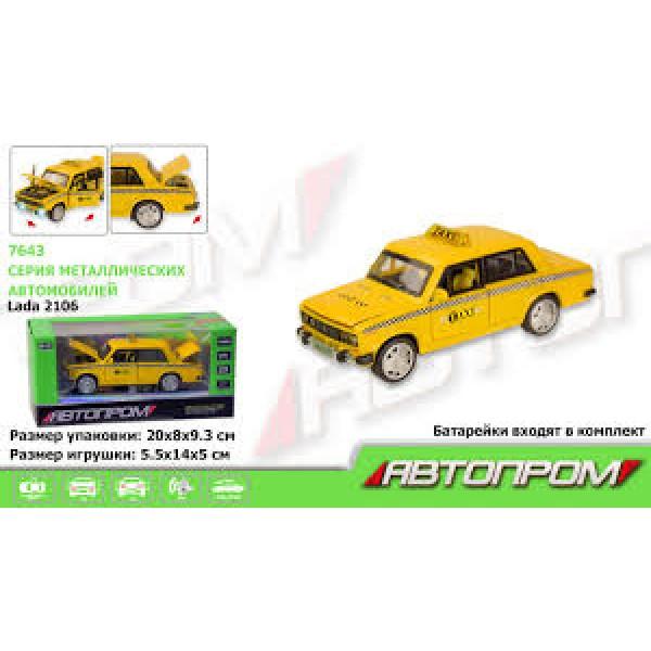 "Машинка ""Автопром"", 7643"