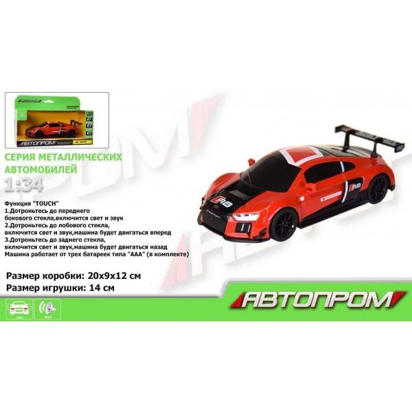 "Машинка ""Автопром"", ""AUDI R8 LMS"", 7607"