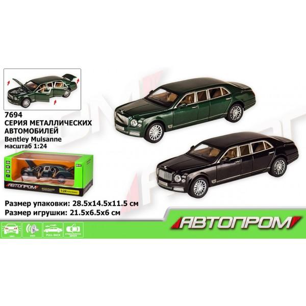 "Машинка ""Автопром"", ""Bentley"", 7694"