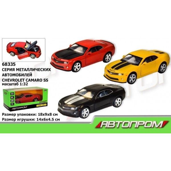 """Машинка """"Автопром"""", """"Chevrolet Camaro SS"""", 68335"""