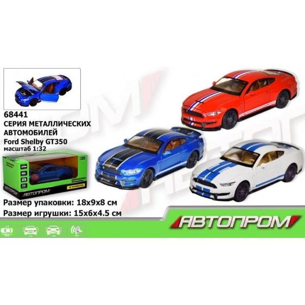 "Машинка ""Автопром"", ""Ford Shelby GT350"", 68441"
