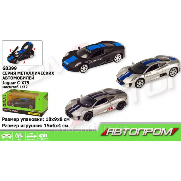 """Машинка """"Автопром"""", """" Jaguar C-X75"""", 68399"""