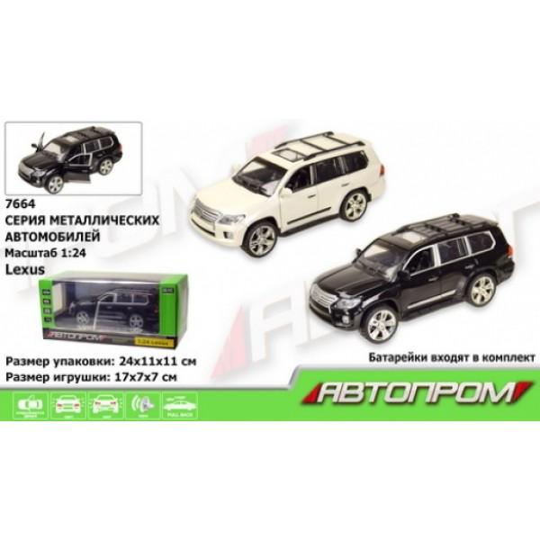 "Машинка ""Автопром"", ""Lexus"", 7664"