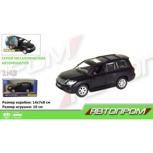 """Машинка """"Автопром"""", """"Lexus LX570"""", 7621"""