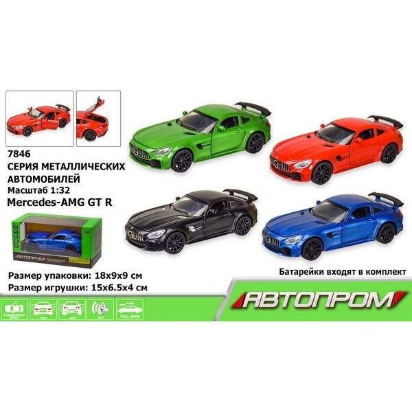 """Машинка """"Автопром"""", """"Mercedes-AMG GTR"""", 7846"""