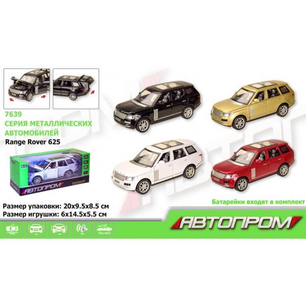 """Машинка """"Автопром"""", """"Range Rover 625"""", 7639"""