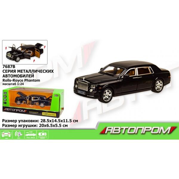 "Машинка ""Автопром"", ""Rolls-Royce"", 7687B"
