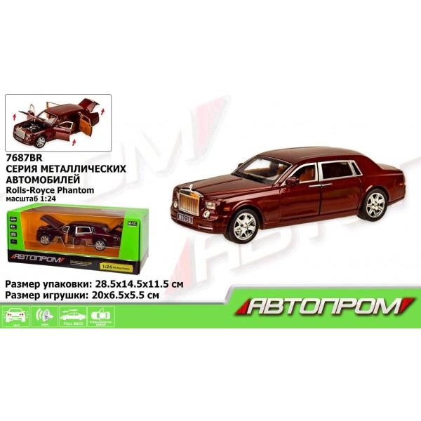 """Машинка """"Автопром"""", """"Rolls-Royce"""", 7687BR"""