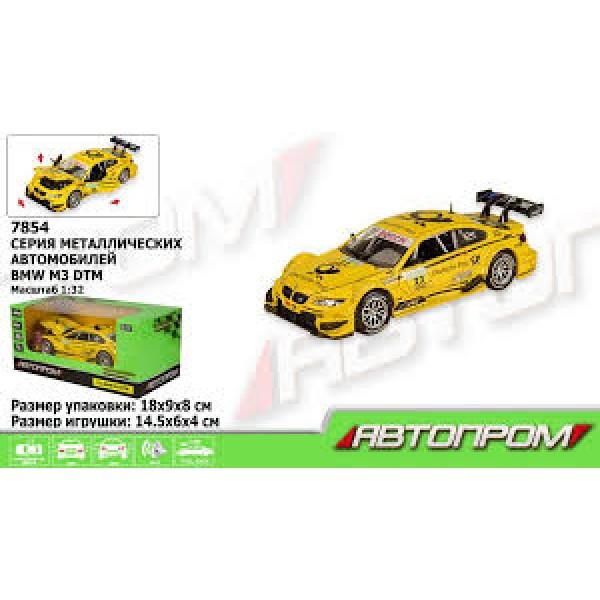 """Машинка """"BMW M3 DTM"""", 7854"""