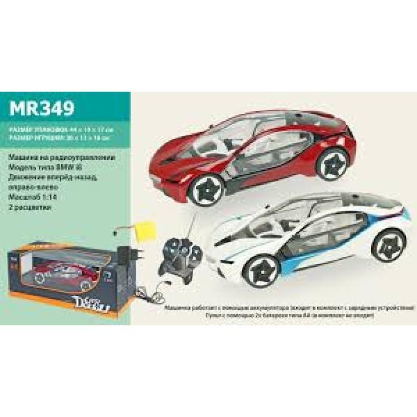 "Машинка ""BMW"" р/у, MR349"