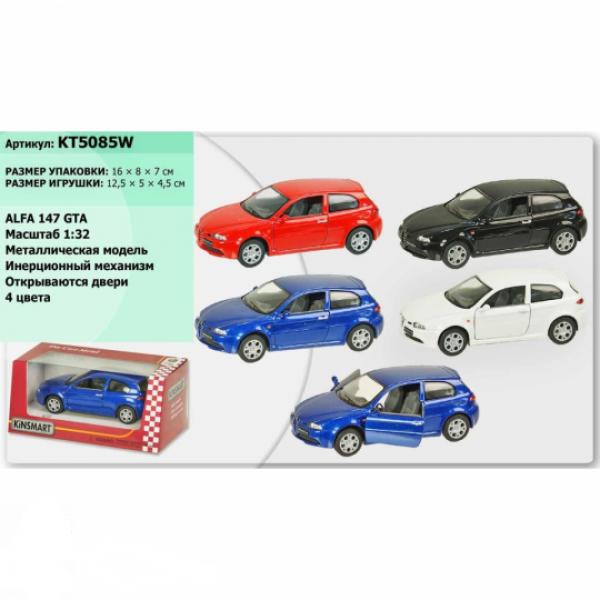 "Машинка ""Kinsmart"", ""ALFA 147 GTA"", KT5085W"