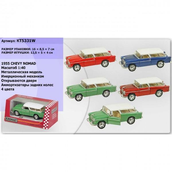 "Машинка ""Kinsmart"", ""Chevy Nomad 1955"", KT5331W"