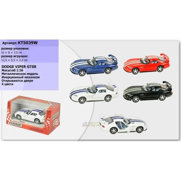 """Машинка """"Kinsmart"""",  """"Dodge Viper GTSR"""", KT5039W"""