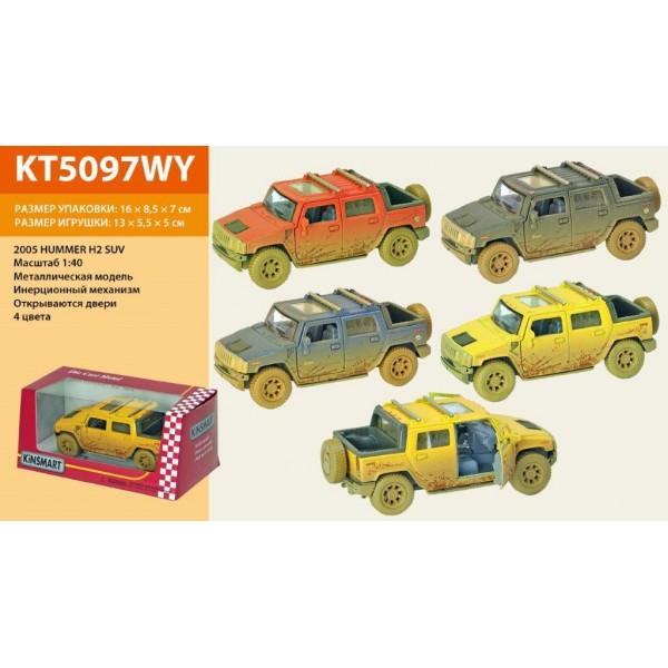 "Машинка ""Kinsmart"", ""Hummer H2 SUT (Muddy), KT5097WY"