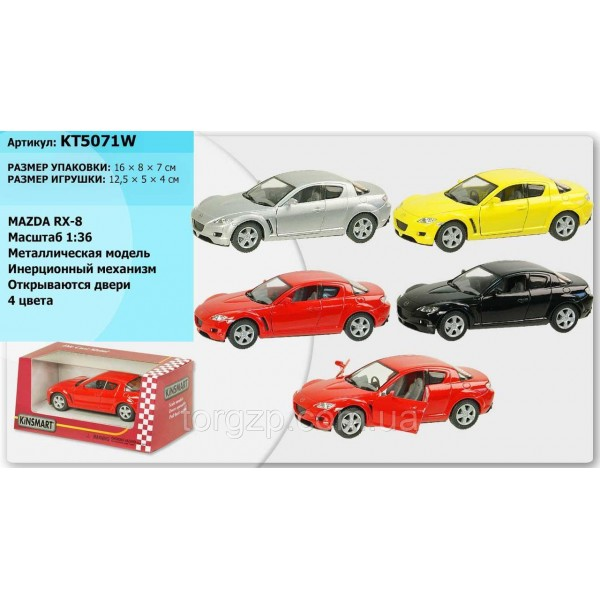 "Машинка ""Kinsmart"", ""Mazda RX8"", KT5071W"