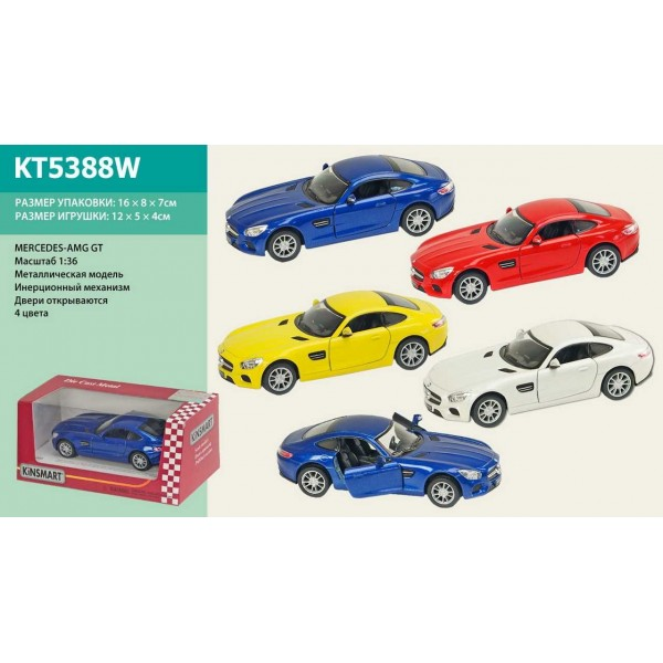 "Машинка ""Kinsmart"", ""Mersedes AMG"", KT5388W"