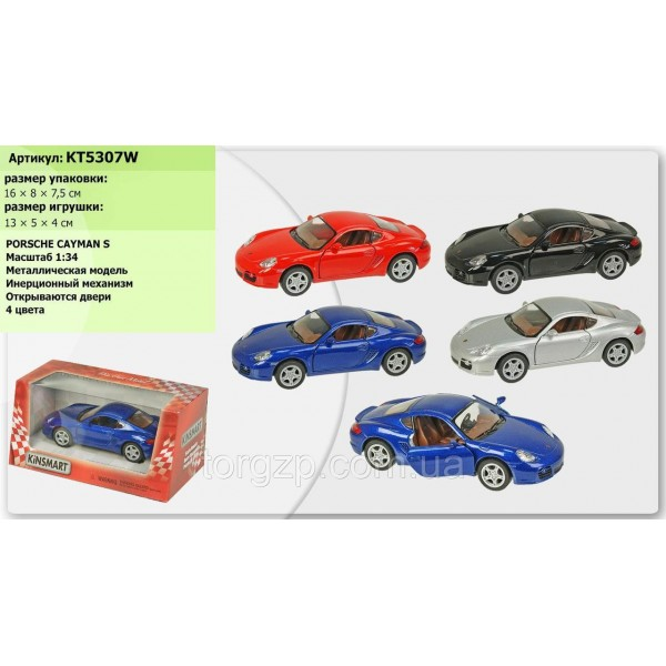 """Машинка """"Kinsmart"""", """"Porsche Cayman S"""", KT5307W"""