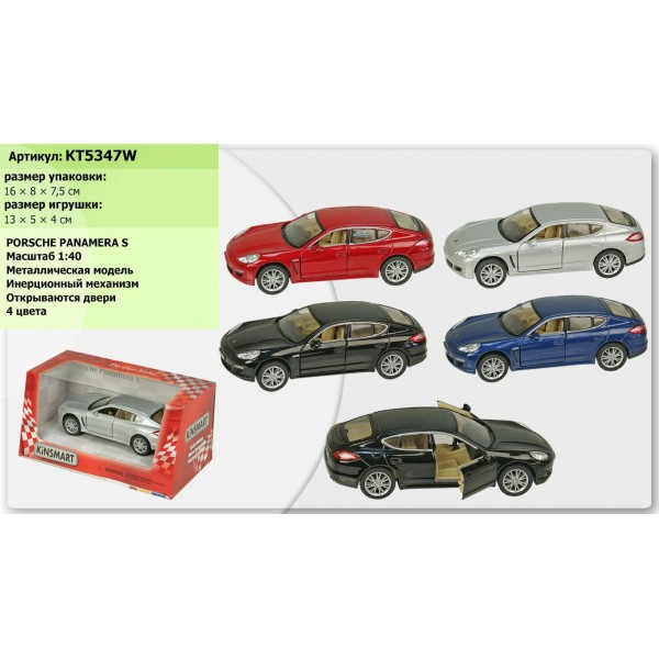 "Машинка ""Kinsmart"", ""Porsche Panamera"", KT5347W"