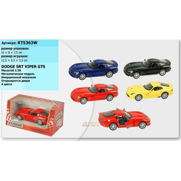"""Машинка """"Kinsmart"""", """"SRT Viper GTS"""", KT5363W"""