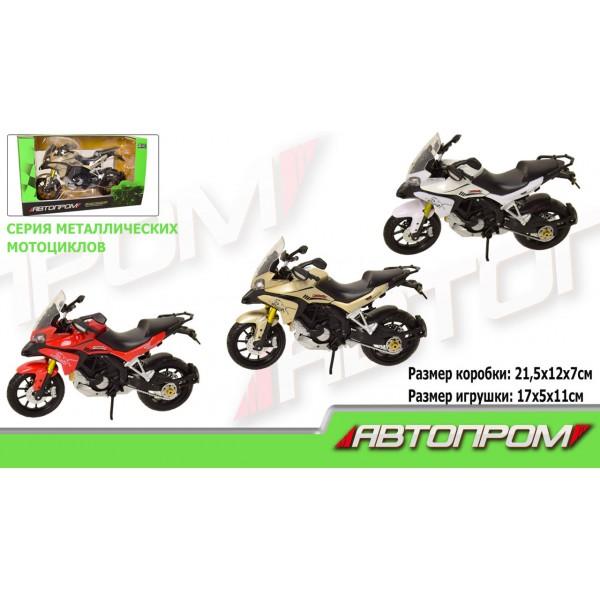 """Мотоцикл """"Автопром"""", 7748"""