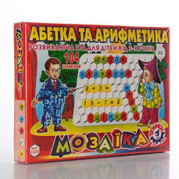 """Мозаика """"Азбука и арифметика"""", 2223"""
