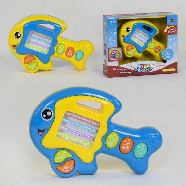 Музыкальная игрушка Play Smart, 7764