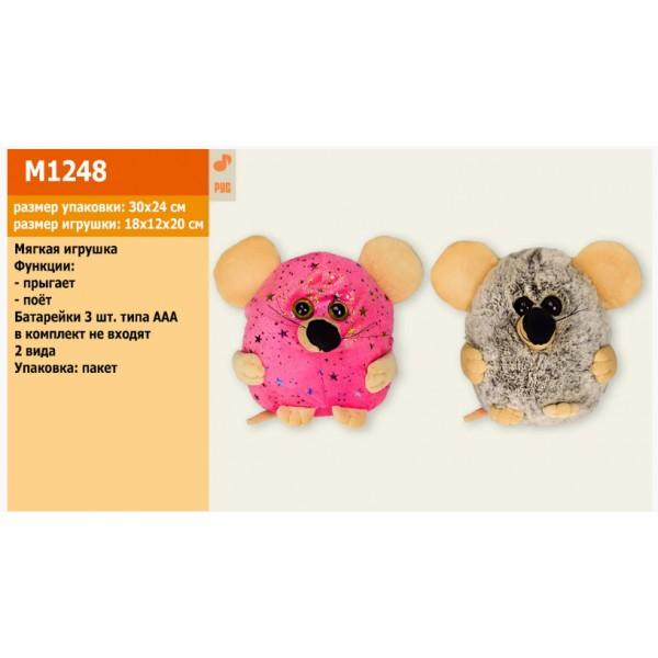 """Мягкая игрушка, """"Мишка"""", М1248"""