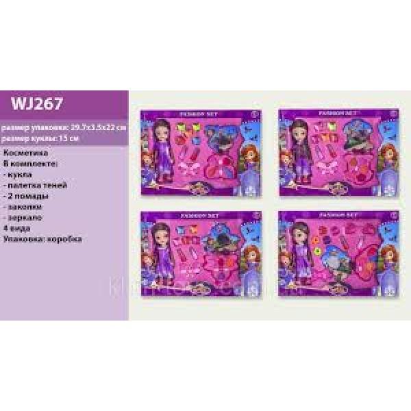 "Набор косметики ""S"", WJ267"