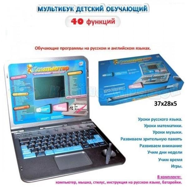 Ноутбук, 7026