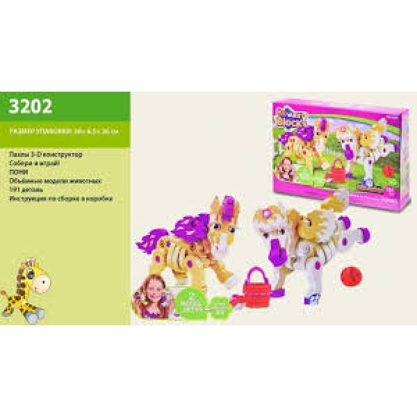 Пазлы-конструктор 3D, 3202