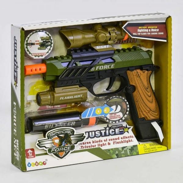 Пистолет, 34590