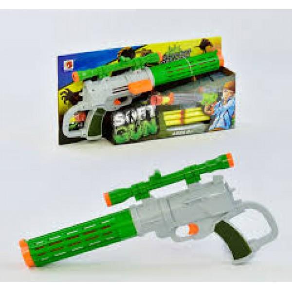 Пистолет, 566