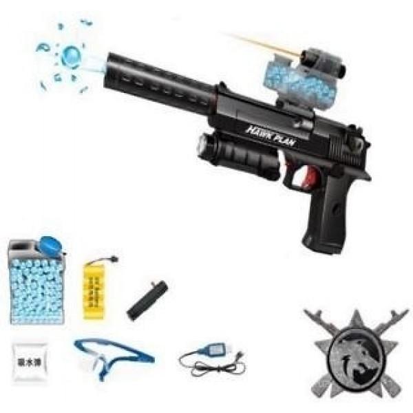 Пистолет, FU6806
