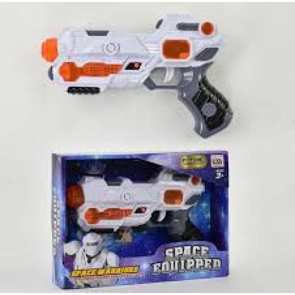 Пистолет, LM666-2