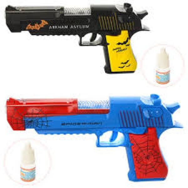 Пистолет с дымом, 236-22A